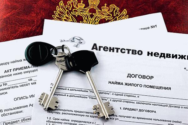 Продление договора найма квартиры