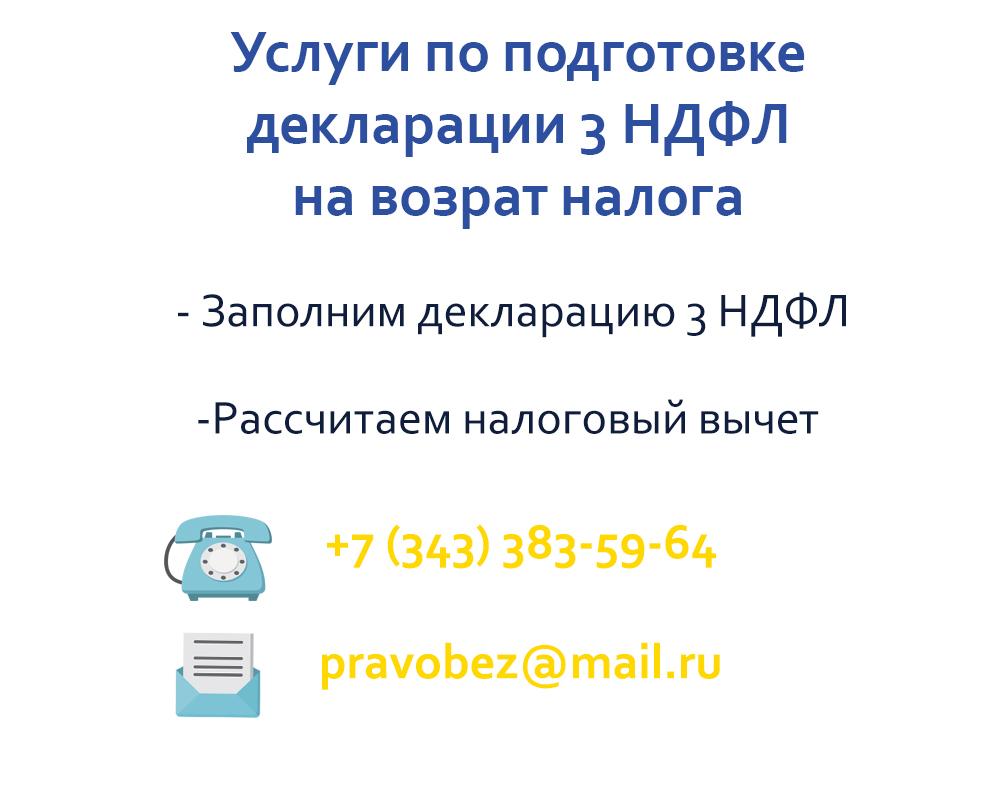 Охрана труда и трудовой кодекс рф право на труд российским гражданам